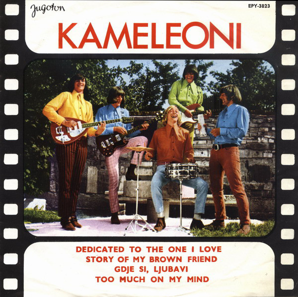 Kameleoni - Dedicated To The One I Love (7