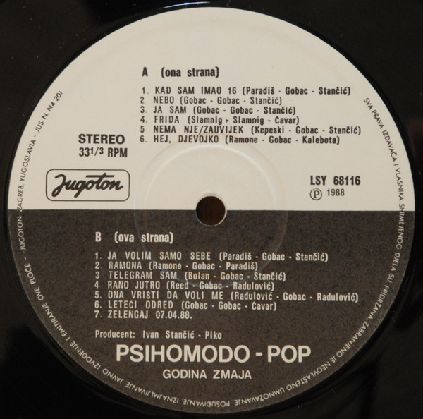Psihomodo-Pop* - Godina Zmaja (LP, Album)