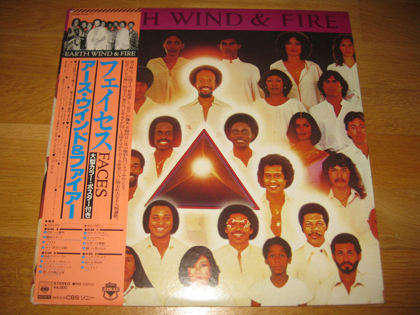 Earth, Wind & Fire - Faces (2xLP, Album, Promo, Gat)