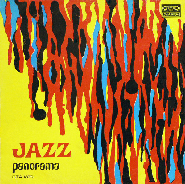 Various - Jazz Panorama (LP, Comp)