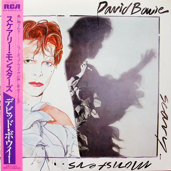 David Bowie - Scary Monsters (LP, Album)