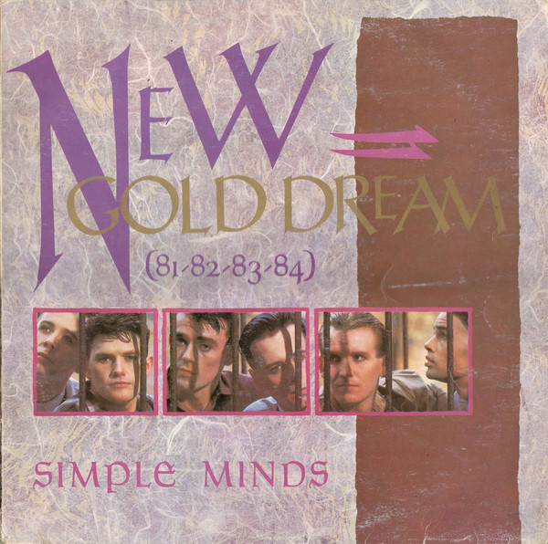 Simple Minds - New Gold Dream (81-82-83-84) (LP)