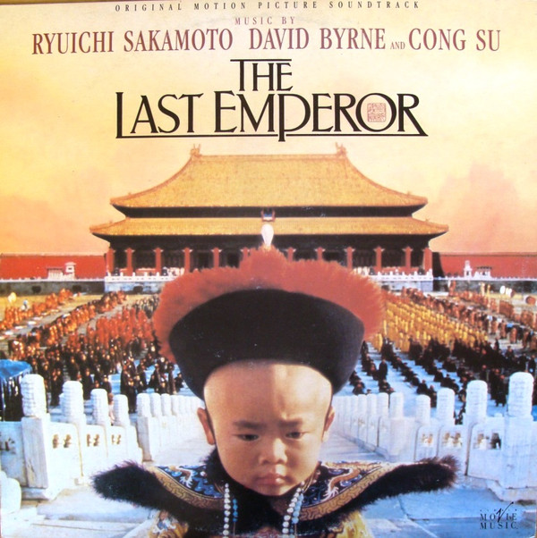 Various - The Last Emperor (LP, Album)