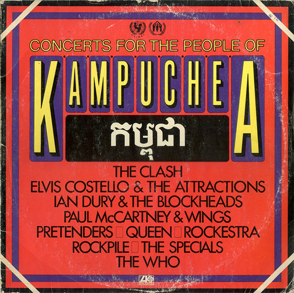 Various - Concerts For The People Of Kampuchea (2xLP, Comp)