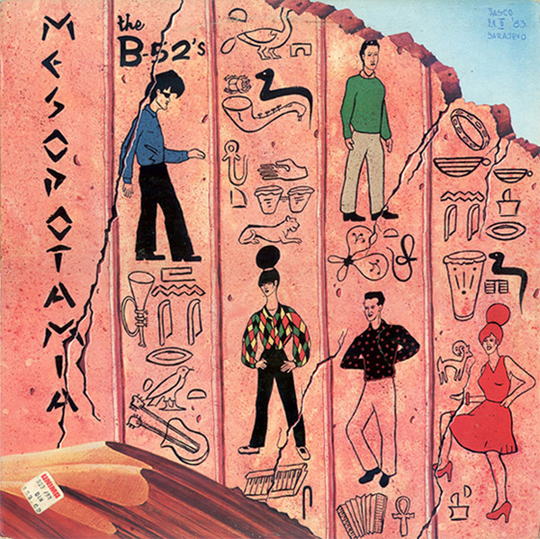 The B-52's - Mesopotamia (LP, Album)