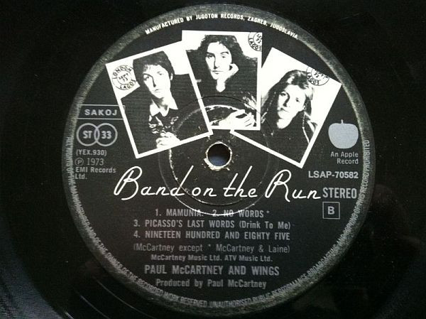 Paul McCartney & Wings* - Band On The Run (LP, Album)