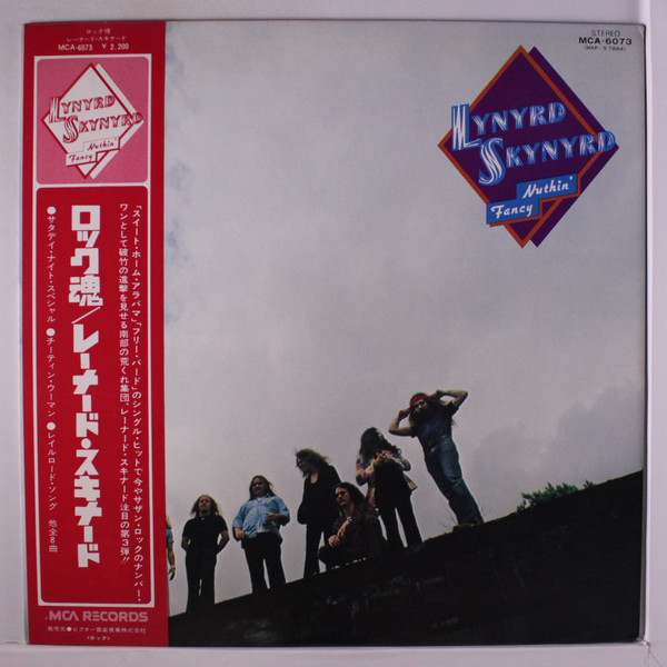 Lynyrd Skynyrd - Nuthin' Fancy (LP, Album)