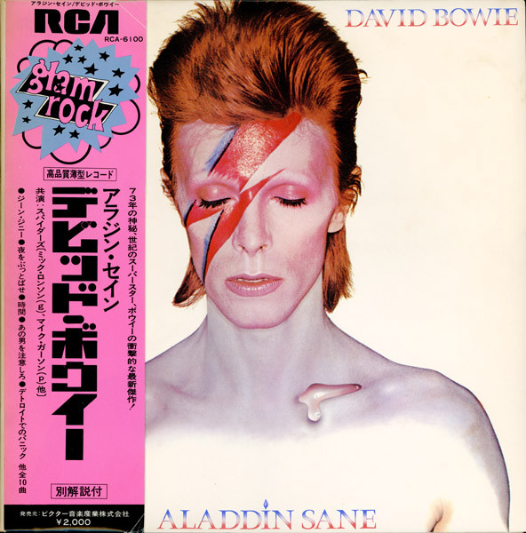 David Bowie - Aladdin Sane (LP, Album, Gat)