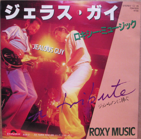 Roxy Music - Jealous Guy (7