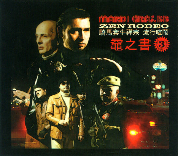 Mardi Gras.BB* - Zen Rodeo (CD, Album, Enh, Dig)