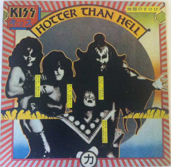 Kiss - Hotter Than Hell (LP, Album, RE)