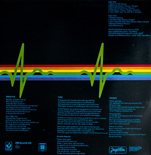 Pink Floyd - The Dark Side Of The Moon (LP, Album, Quad)