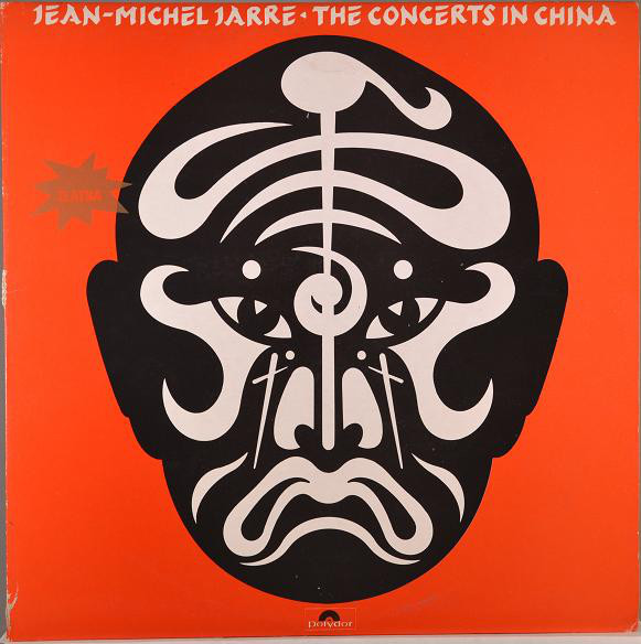 Jean-Michel Jarre - The Concerts In China (2xLP, Album, Gat)