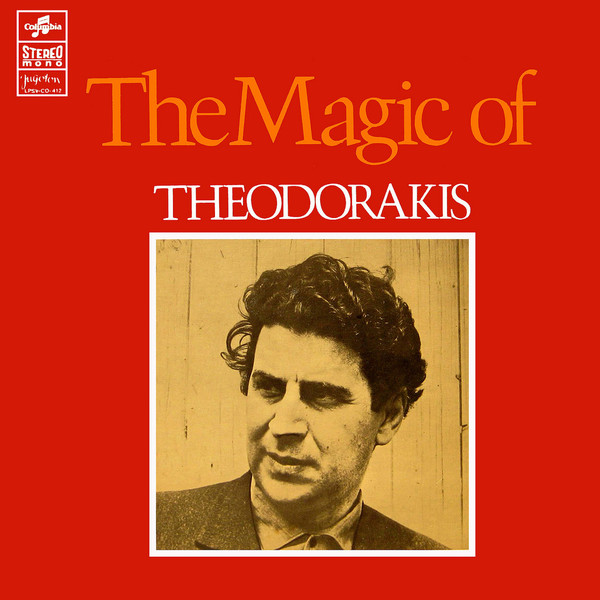 Mikis Theodorakis And Singers* - The Magic Of Theodorakis (LP, Comp)
