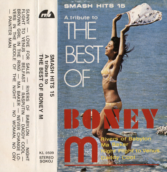 Unknown Artist - A Tribute To The Best Of Boney M (Cass, RE)