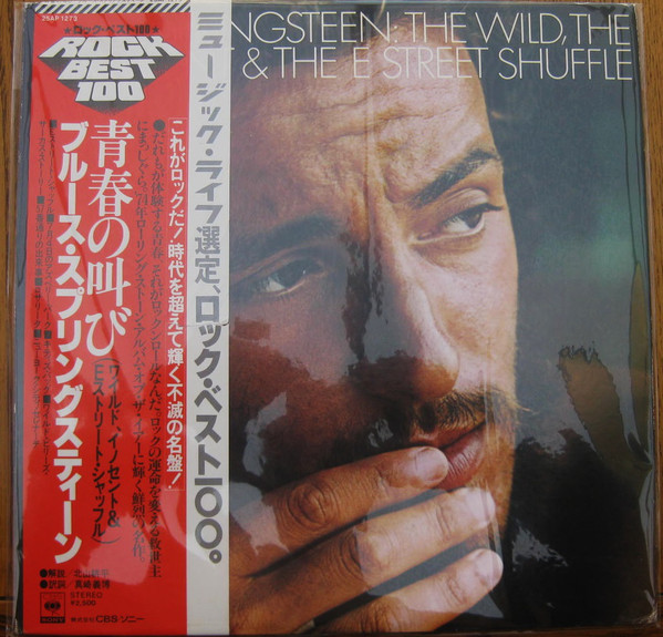 Bruce Springsteen - The Wild, The Innocent & The E Street Shuffle (LP, Album, RE)