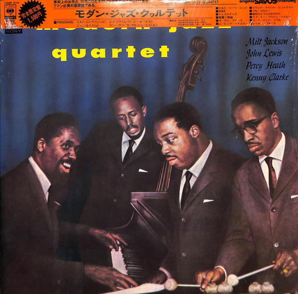 Modern Jazz Quartet* - Modern Jazz Quartet (LP, Album, RM)