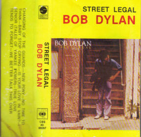 Bob Dylan - Street Legal (Cass, Album)